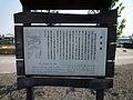 Sumiyoshi Shrine Kuwana12.jpg