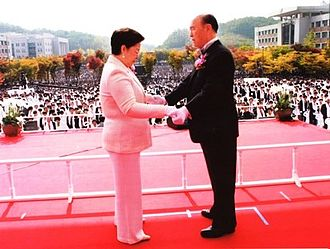 Blessing ceremony of the Unification Church - Rev and Mrs Moon preside over a mass blessing ceremony