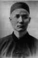Sun Yat Sen's Young Time2.png