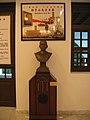 Sun Yat Sen Nanyang Memorial Hall 25, Aug 06.JPG