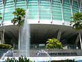 Suria KLCC, Kuala Lumpur (4448478682).jpg