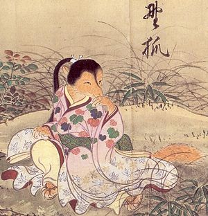 Hyakkai Zukan - Image: Suushi Yako