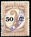 Switzerland Basel 1899 bordereau revenue 50c - 9B.jpg