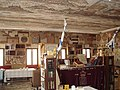 Syna Acco - Beit Midrash.JPG