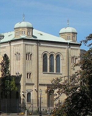 Gothenburg Synagogue - Gothenburg Synagogue