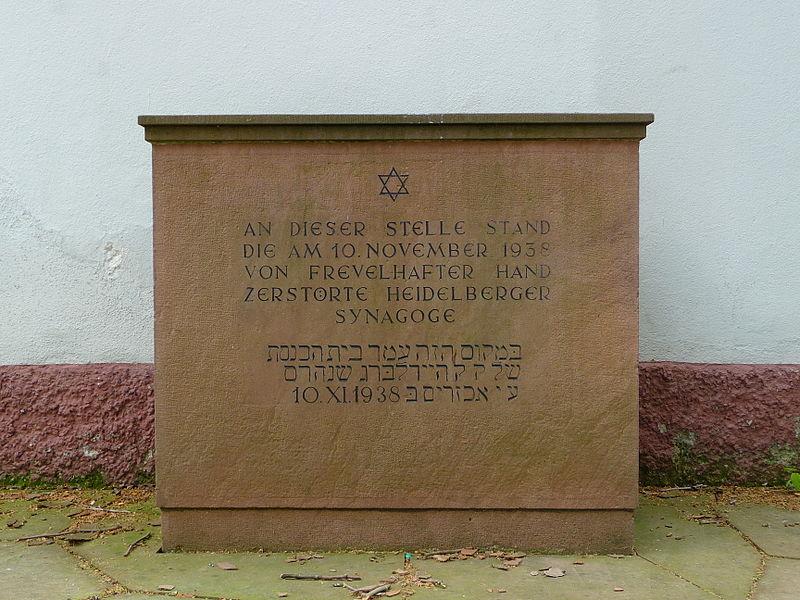 Datei:Synagoge bis 1938 in Heidelberg.JPG