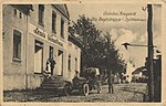 Szittkehmen, Ostpreußen - Hauptstraße (Zeno Ansichtskarten).jpg
