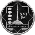 TM-2007-1000manat-Independence-b.png