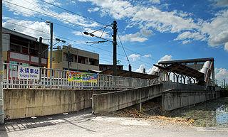 Yongjing railway station Railway station located in Changhua, Taiwan.
