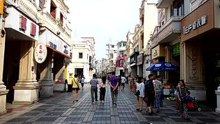 Taishan, Guangdong County-level city in Guangdong, Peoples Republic of China