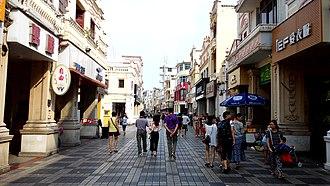Taishan, Guangdong - Taicheng Subdistrict
