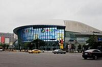 Taipei Arena 20090330.jpg