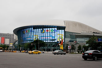 Flat panel display - A large LED display at the Taipei Arena displays commercials and movie trailers.