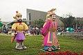 Taipei Lantern Festival 2015 IMG 6289 (16761150200).jpg