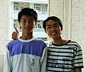 Taiwanese Boy and Teacher 2006-12-1.jpg
