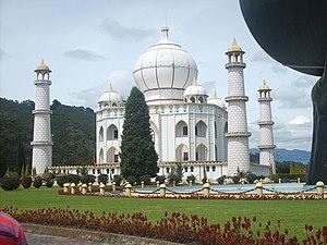 Jaime Duque Park - Image: Taj Mahal, Parque Jaime Duque