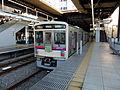 TakahatafudoStationKeioDobutsuenLine.JPG