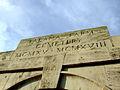 Talana Farm cemetery entrance stone 3026109648.JPG