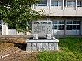 Tanba elementaryschool (6).jpg