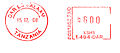 Tanzania stamp type A3.jpg