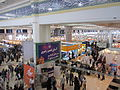Tehran international book fair 2012 -3.JPG