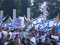 Tel-Aviv University Students Support Demonstration 2.jpg