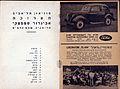 Tel aviv Museum 193800001.jpg