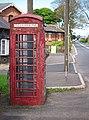 Telephone call box, Bellarena - geograph.org.uk - 1855409.jpg