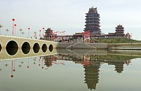 Temple of the Mother Goddess of the Yellow River in Qingtongxia