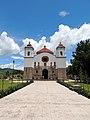 Templo de San Bartolo Coyotepec, Oaxaca.jpg