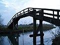 Tenfoot Bridge - geograph.org.uk - 458809.jpg