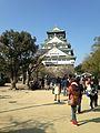 Tenshu of Osaka Castle 3.jpg