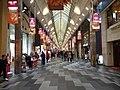 Teramachi Street shopping area 1.jpg