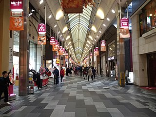 Teramachi Street street in Kyoto, Japan