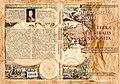 Terra Australis Incognita KORICA OBLEKLO V 13.jpg