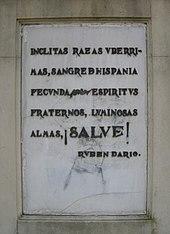 Text by Rubén Darío (Salutación del optimista, 1905) inscribed in the  Monumento a la Raza in Sevilla (1929):
