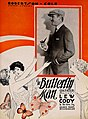 The Butterfly Man (1920) - Ad 5.jpg