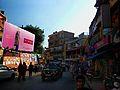 The Chanakya restaurant, The mall Solan.jpg