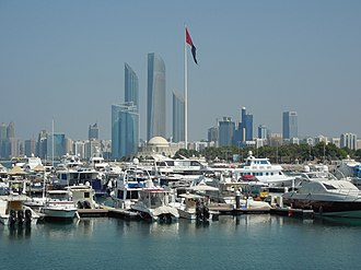 Marina Mall, Abu Dhabi - The Corniche as seen from the Marina Mall complex