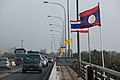 The Friendship bridge built with Australian funding and completed and opened in 1994, crossing the Mekong River and connecting Thailand to Laos. (10729190614).jpg