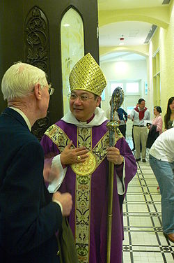 The Most Reverend Paul Kwong.JPG