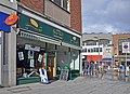 The Oggy Oggy Pasty Shop - Plymouth - geograph.org.uk - 1599289.jpg
