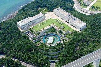 Naruto, Tokushima - Image: The Otsuka Museum of Art 20s 3203 B T