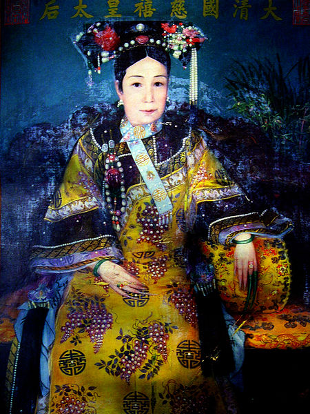 File:The Portrait of the Qing Dynasty Cixi Imperial Dowager Empress of China by an Imperial Painter 3.JPG