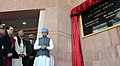 The Prime Minister, Dr. Manmohan Singh inaugurated the High Court Complex, at Kangla Fort, in Imphal, Manipur on December 03, 2011. The Chairperson, National Advisory Council, Smt. Sonia Gandhi is also seen.jpg