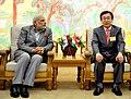 The Prime Minister, Shri Narendra Modi meeting the Mayor of Busan Metropolitan City, Mr. Suh Byung-Soo, at Gimhae Air Base, Busan, South Korea on May 19, 2015 (1).jpg