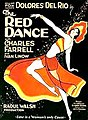 The Red Dance film poster.jpg