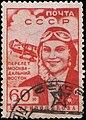 The Soviet Union 1939 CPA 662 stamp (Valentina Grizodubova) cancelled.jpg