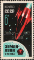 The Soviet Union 1966 CPA 3314 stamp (2851 Overprinted in Silver 'Luna 9 - on the Moon! 3.2. 1966').png