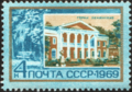 The Soviet Union 1969 CPA 3744 stamp (Lenin Museum, Gorki Leninskiye).png